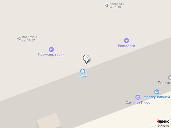 Добропек на карте Нижнего Тагила