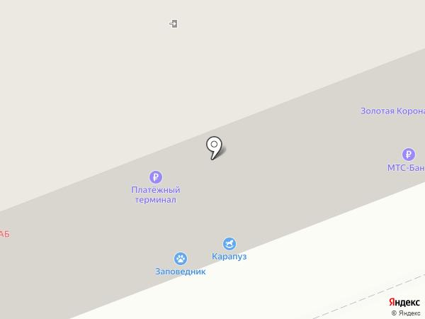 АВИАСЕРВИС на карте Нижнего Тагила