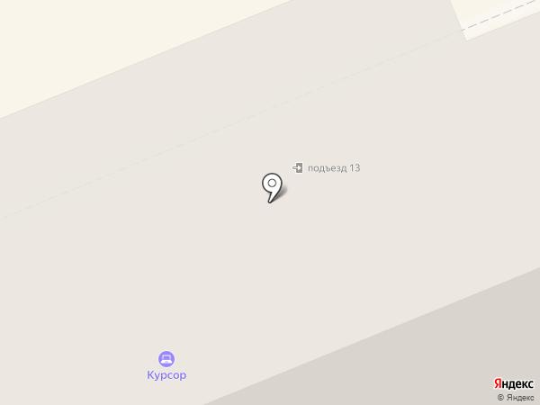 ДЭНАС на карте Нижнего Тагила