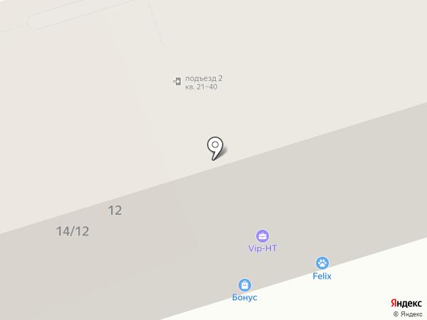 Felix на карте Нижнего Тагила