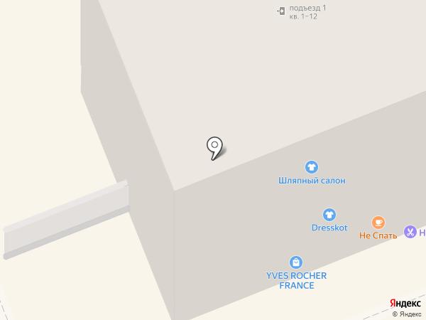 Шляпный салон на карте Нижнего Тагила