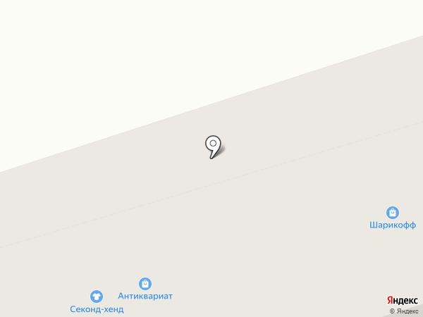 Арт Букет на карте Нижнего Тагила