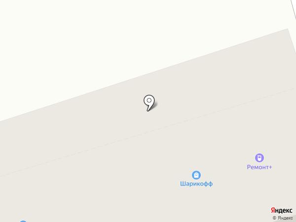 Ремонт+ на карте Нижнего Тагила