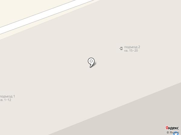 Радуга Kids на карте Нижнего Тагила