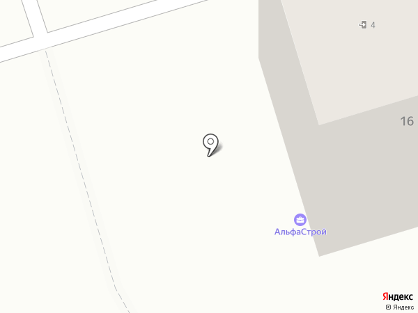 АльфаСтрой на карте Нижнего Тагила