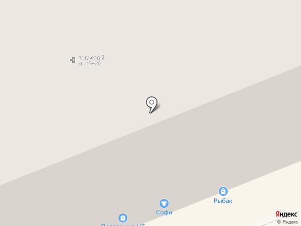 Dendy на карте Нижнего Тагила