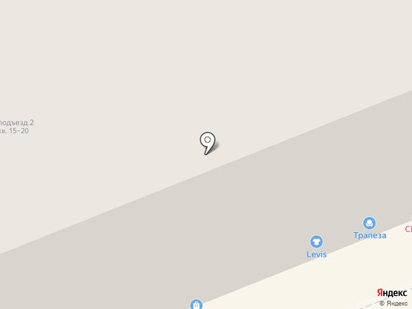 Levi`s на карте Нижнего Тагила