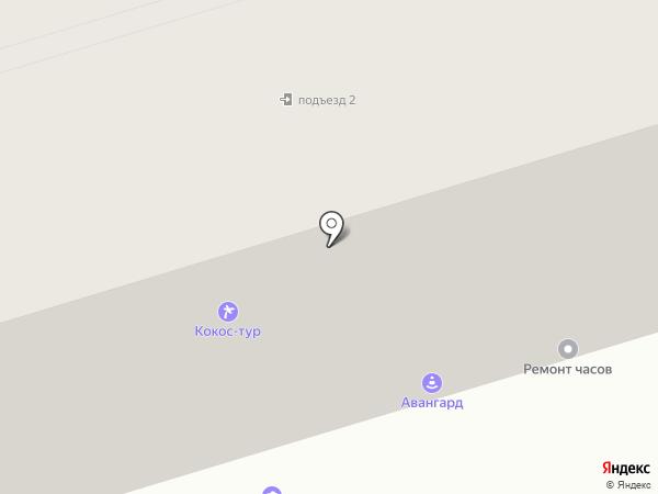 Этажи на карте Нижнего Тагила