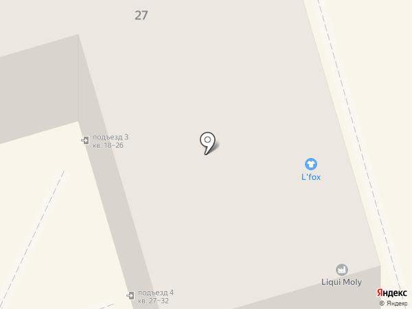 CosmoShop на карте Нижнего Тагила