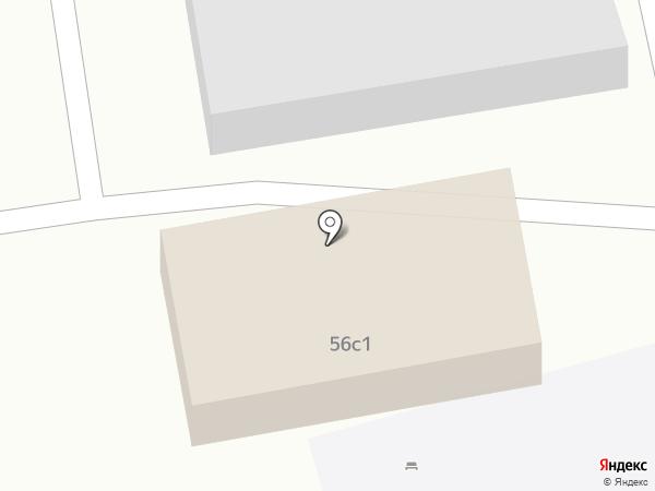 ПРО сервис на карте Нижнего Тагила