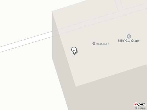 КоммунСтройИнвест на карте Нижнего Тагила