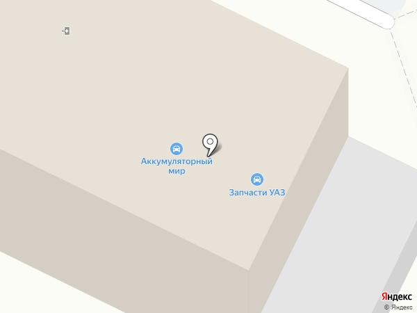Людмила на карте Первоуральска