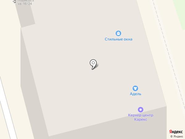 Керхер на карте Нижнего Тагила
