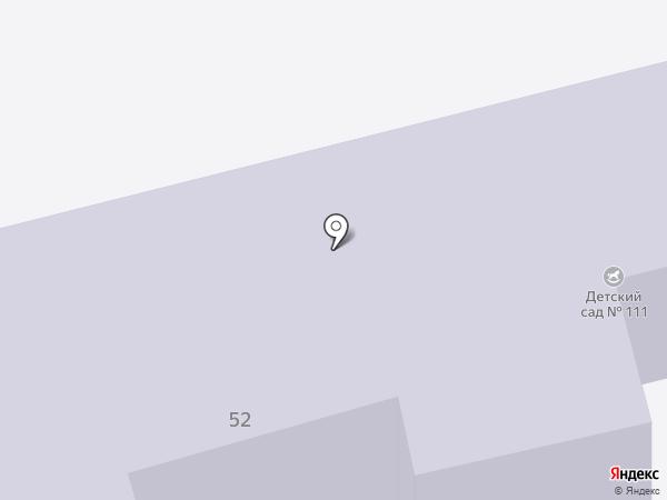 Детский сад №111 на карте Нижнего Тагила
