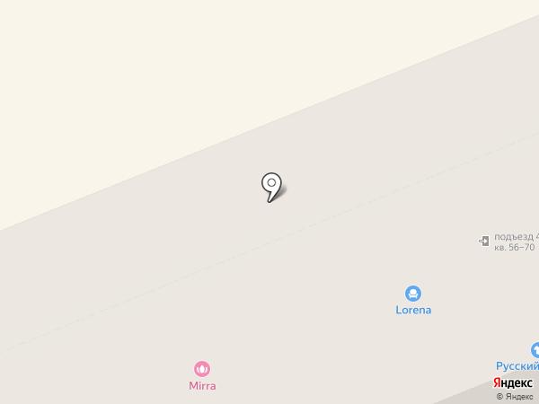 Mirra на карте Нижнего Тагила