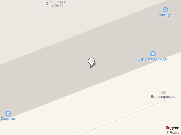Детский магазин на карте Нижнего Тагила