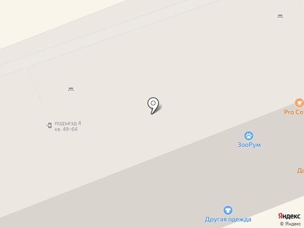 Incity на карте Нижнего Тагила