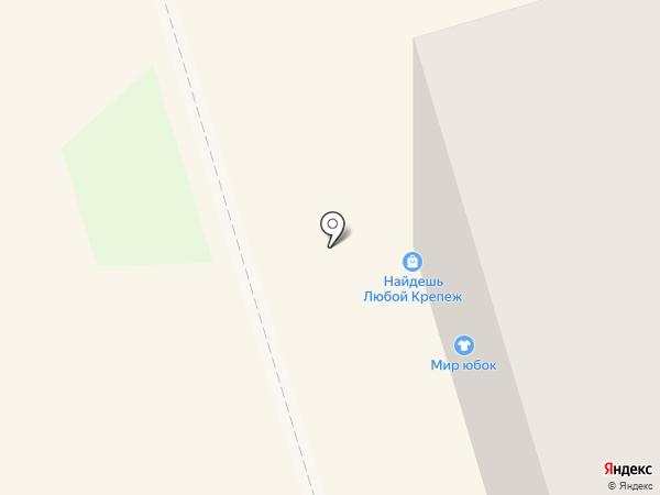 Мир юбок на карте Нижнего Тагила