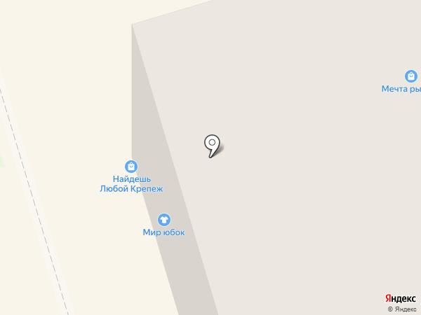 К-Принт на карте Нижнего Тагила