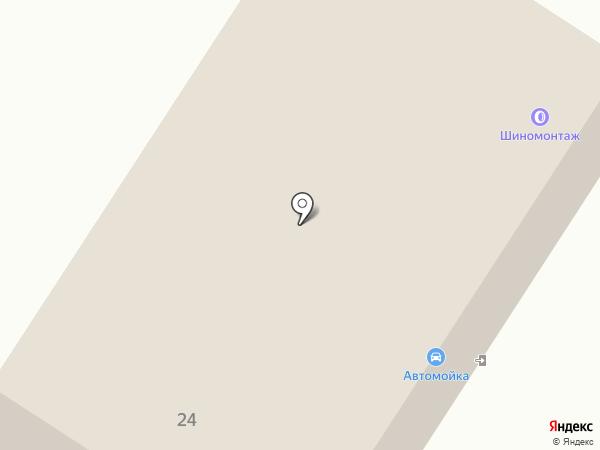 Первая портальная автомойка на карте Нижнего Тагила