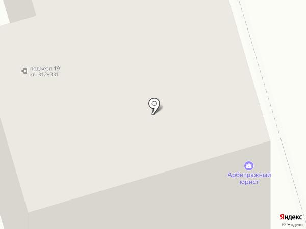 Паспортный стол на карте Нижнего Тагила