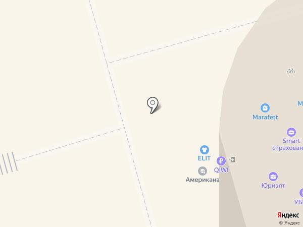 Американа на карте Нижнего Тагила