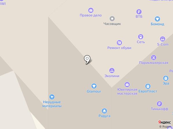 Крепость на карте Нижнего Тагила