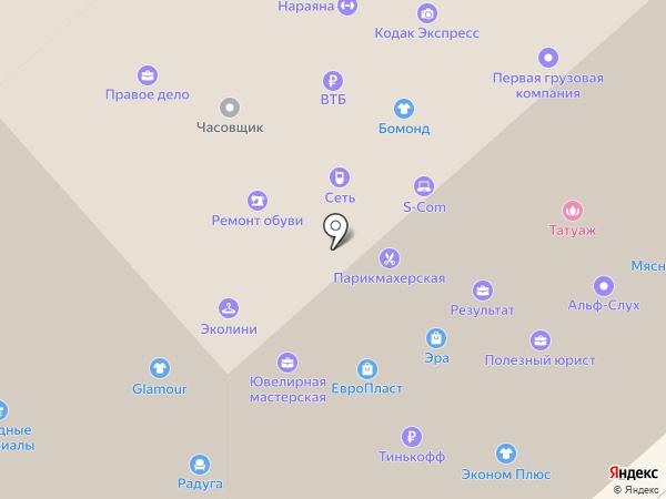 Аварком на карте Нижнего Тагила