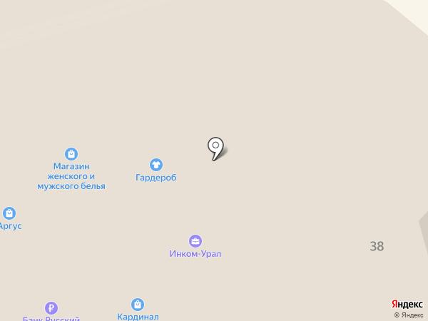 Корсика на карте Нижнего Тагила