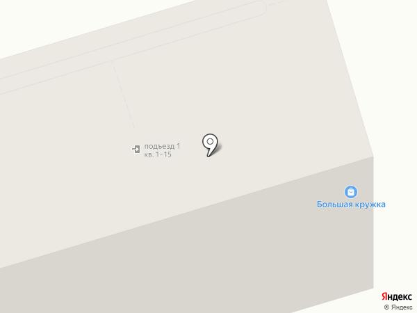 Большая кружка на карте Нижнего Тагила