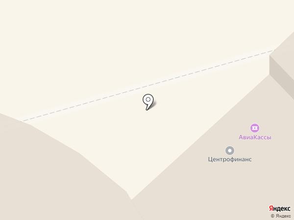 УралАвиаТрэвел на карте Нижнего Тагила