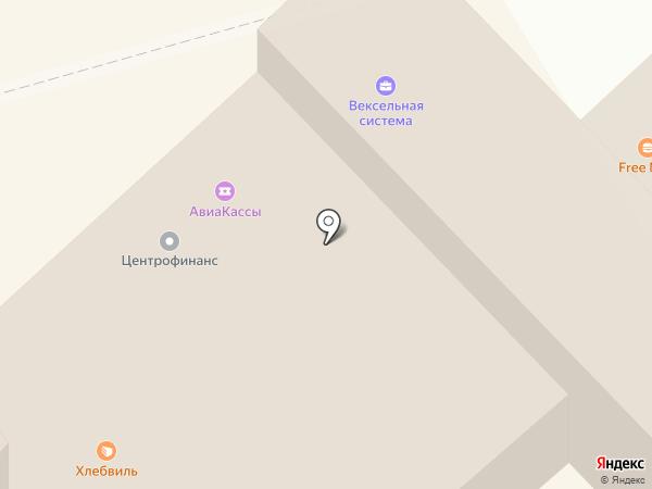 Авиакассы на карте Нижнего Тагила