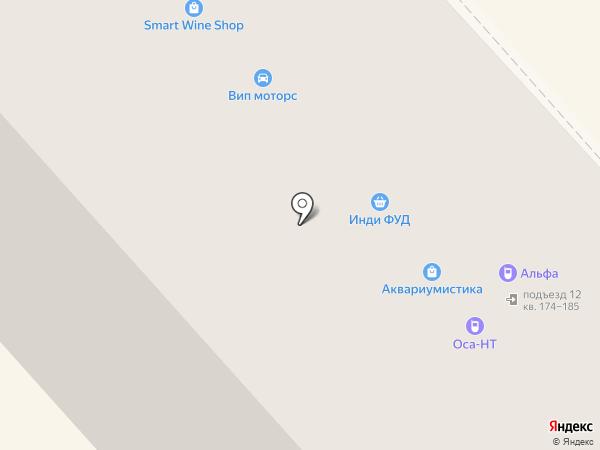 Ойл-НТ на карте Нижнего Тагила