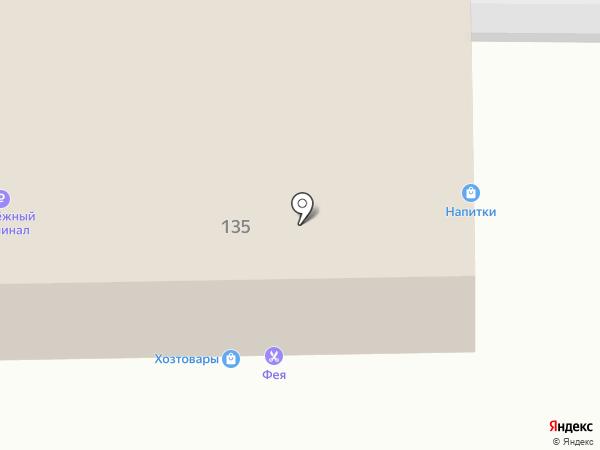Магазин хозтоваров на карте Нижнего Тагила