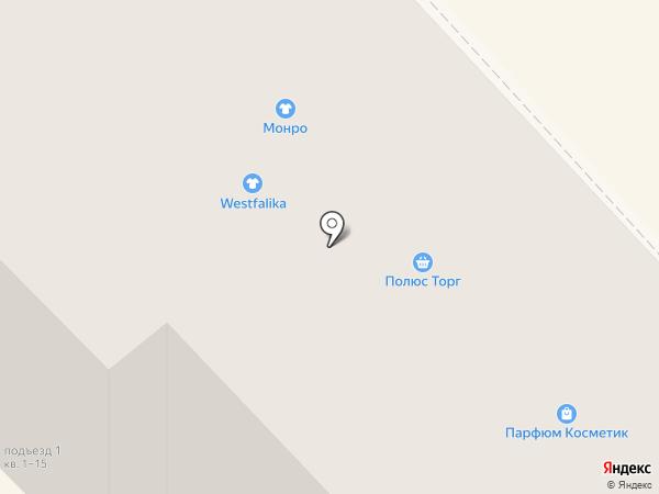 Интер на карте Нижнего Тагила