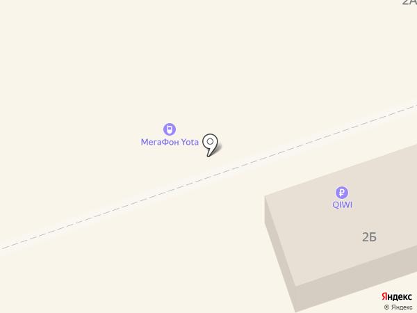 Евросеть на карте Нижнего Тагила