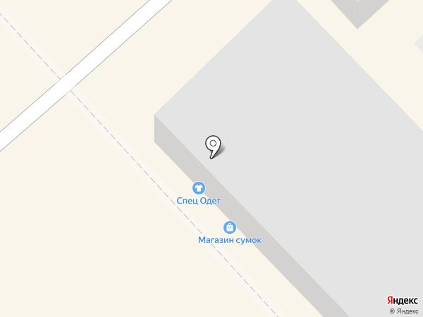 Магазин одежды для беременных на карте Нижнего Тагила