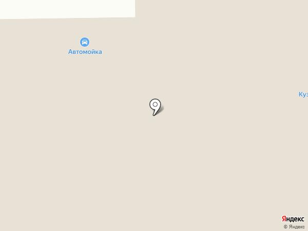 АКП-Сервис на карте Нижнего Тагила
