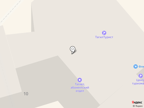 ЛегкоФинанс на карте Нижнего Тагила