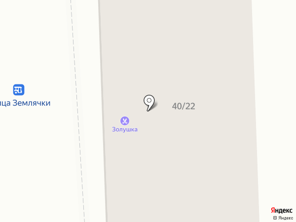 Золушка на карте Нижнего Тагила