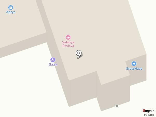 GrossHaus на карте Нижнего Тагила