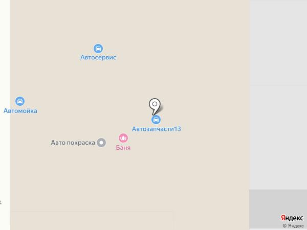 Автоцентр на карте Нижнего Тагила