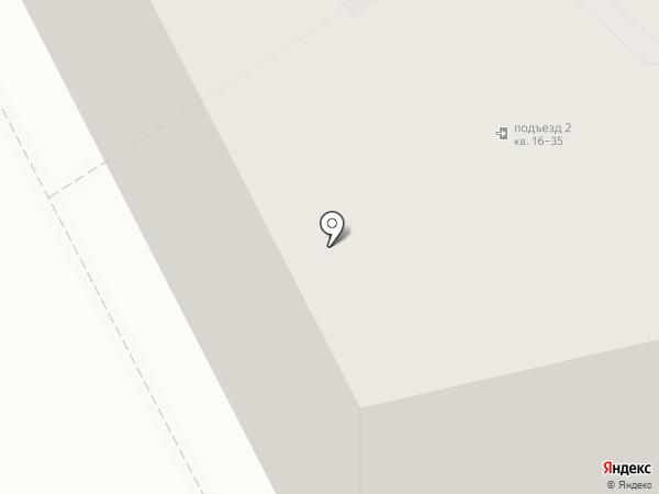 Мастерская по ремонту обуви и кожгалантереи на карте Нижнего Тагила