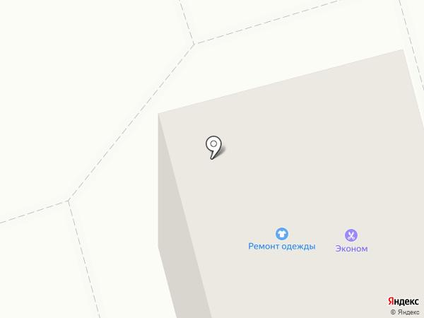 Мастерская по ремонту одежды на карте Нижнего Тагила
