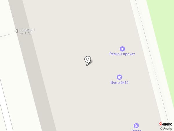 Фото НиК на карте Нижнего Тагила