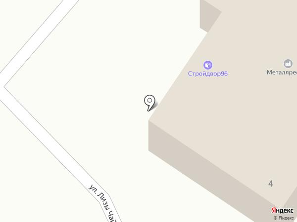 Стройдвор96 на карте Первоуральска
