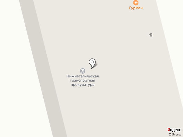 Нижнетагильская транспортная прокуратура на карте Нижнего Тагила