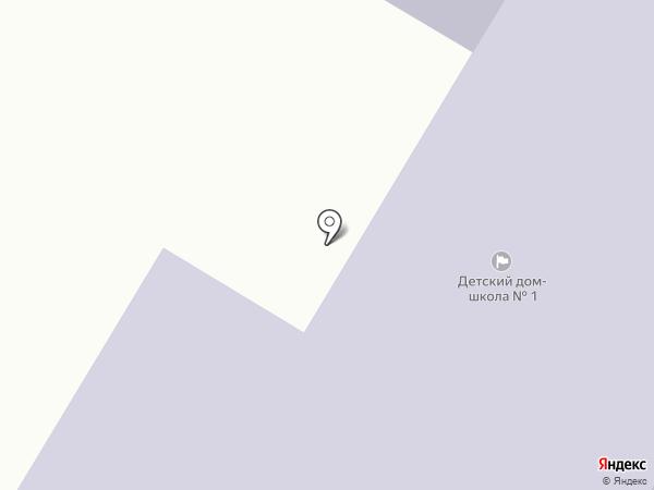Детский дом-школа №1 на карте Нижнего Тагила