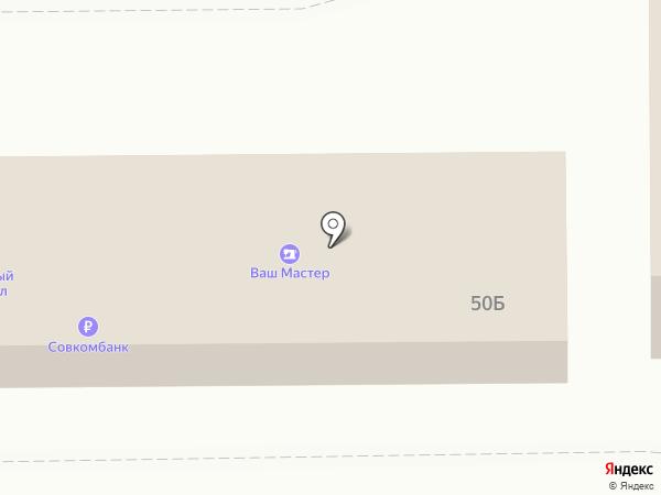 Кроха на карте Нижнего Тагила