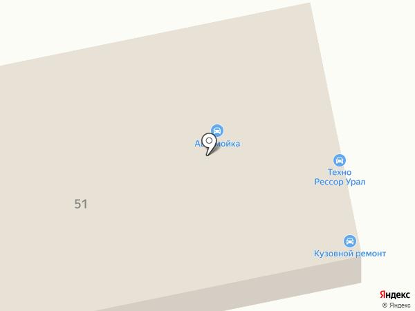 При Вас на карте Нижнего Тагила